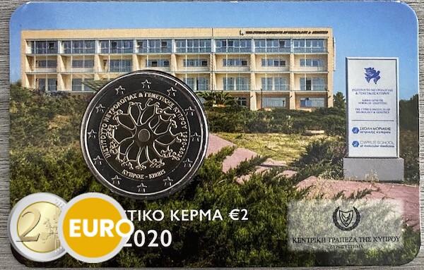 2 euro Cyprus 2020 - Instituut Neurologie en Genetica BU FDC