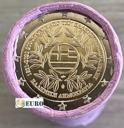 Rol 2 euro Griekenland 2021 - Griekse revolutie